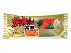 菓道 焼肉さん太郎
