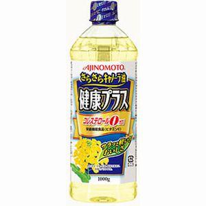 味の素 さらさらキャノーラ油 健康プラス 1kg