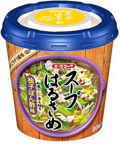 エースコック スープはるさめ 柚子ぽん酢味