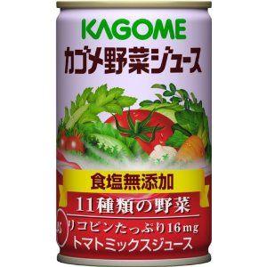 カゴメ 野菜ジュース(食塩無添加)160ml