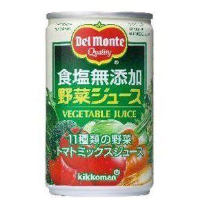 デルモンテ 野菜ジュース(食塩無添加)160ml