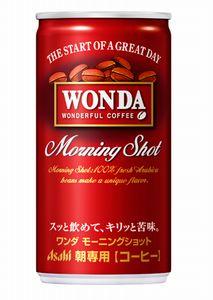 アサヒ飲料 WONDA ワンダ モーニングショット