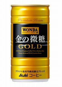 アサヒ飲料 WONDA ワンダ 金の微糖