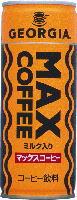 コカコーラ ジョージア マックスコーヒー 250g缶