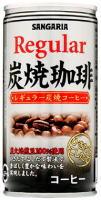 サンガリア レギュラー 炭焼コーヒー