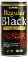 サンガリア レギュラー ブラックコーヒー