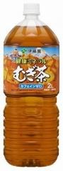 伊藤園 健康ミネラルむぎ茶 2L