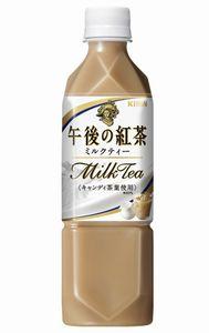 キリン 午後の紅茶 ミルクティー 500ml