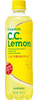 サントリー C.C.レモン