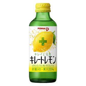 ポッカ キレートレモン 155ml瓶