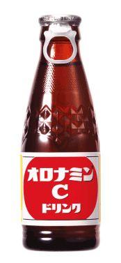 大塚 オロナミンC 120ml瓶