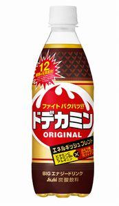 アサヒ飲料 ドデカミン オリジナル