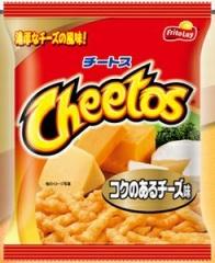 フリトレー チートス チーズ味