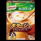 クノール カップスープ とろとろクリーミーポタージュ