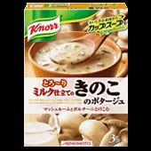 クノール カップスープ ミルク仕立てのきのこのポタージュ