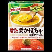 クノール カップスープ 栗かぼちゃのポタージュ