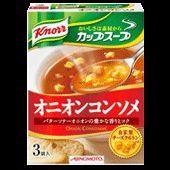 クノール カップスープ オニオンコンソメ