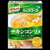 クノール カップスープ チキンコンソメ