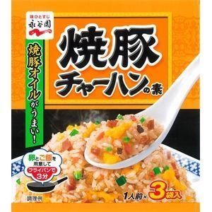 永谷園 焼豚チャーハンの素