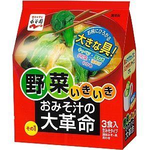 永谷園 おみそ汁の大革命 野菜いきいき その1