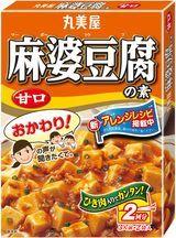 丸美屋 麻婆豆腐の素 甘口