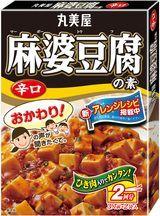 丸美屋 麻婆豆腐の素 辛口
