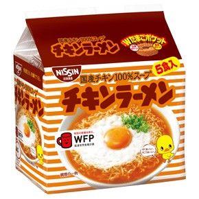 日清食品 チキンラーメン 5食