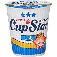 カップスター 塩