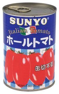 サンヨー堂 ホールトマト