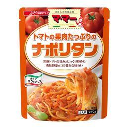 日清フーズ マ・マー パスタソース トマトの果肉たっぷりのナポリタン