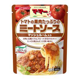 日清フーズ マ・マー パスタソース トマトの果肉たっぷりのミートソース マッシュルーム入り
