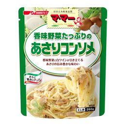 日清フーズ マ・マー パスタソース 香味野菜たっぷりのあさりコンソメ