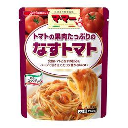 日清フーズ マ・マー パスタソース トマトの果肉たっぷりのなすトマト