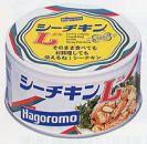 ハゴロモ シーチキンL
