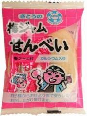 佐藤製菓 梅ジャムせんべい