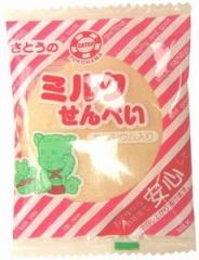 佐藤製菓 ミルクせんべい