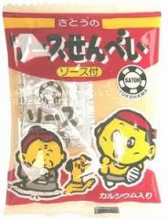 佐藤製菓 ソースせんべい