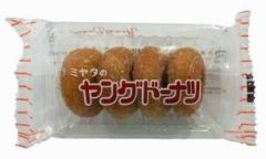 宮田製菓 ヤングドーナッツ
