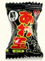 パイン あわ玉 ソーダキャンディ 黒(コーラ味)