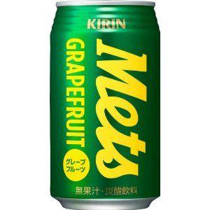 キリン メッツ グレープフルーツ 350ml缶