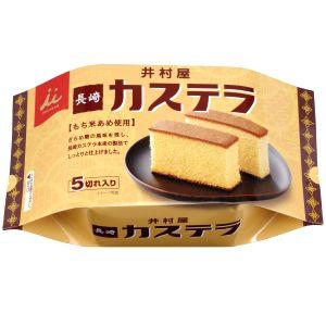 井村屋 カステラ 5切れ 長崎