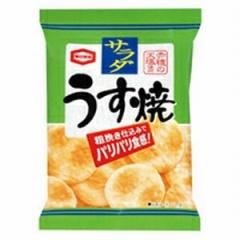 亀田製菓 サラダうす焼ミニ