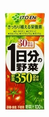 紙パック 伊藤園 1日分の野菜 200ml