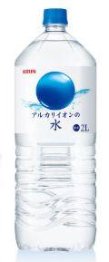 キリン アルカリイオンの水 2L