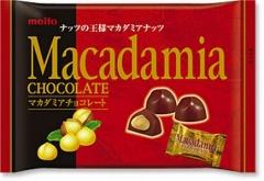 名糖 マカダミアチョコ