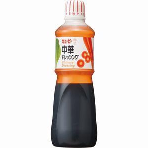 キューピー 業務用 中華ドレッシング 1L