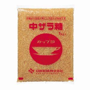 日新カップ 中ザラ糖 1kg