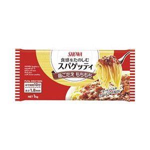 昭和産業 スパゲッティ 1.8mm