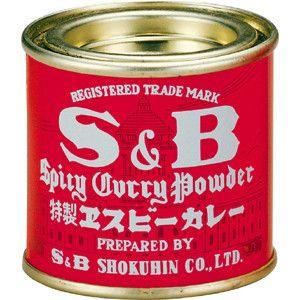 S&B 缶カレー