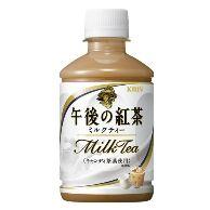 キリン 午後の紅茶 ミルクティー 280ml